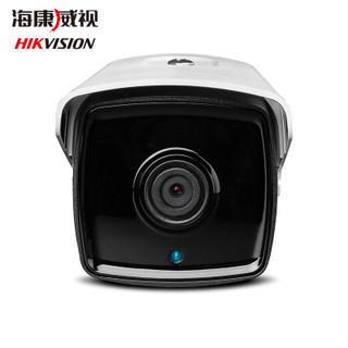 hikvision 海康威视 网络监控摄像头 239元