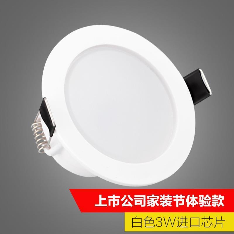 手工制作的白菜灯