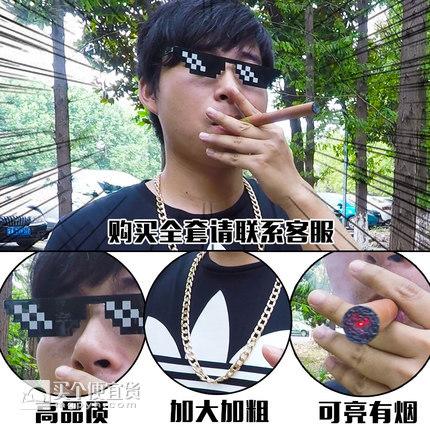 装x利器, 马赛克 墨镜 大金链 道具 ¥15