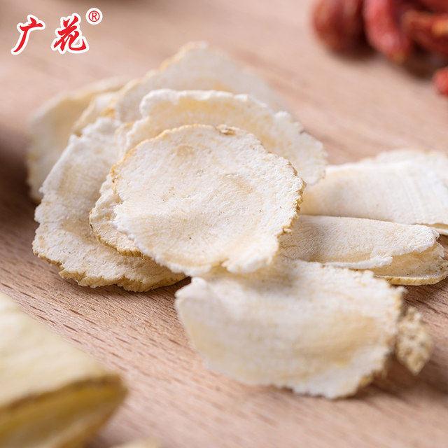 广式靓汤广花人参炖鸡料煲汤料100g熏腊肥肠图片