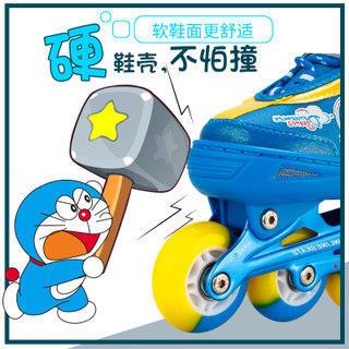 哆啦a梦滑冰鞋,带炫彩灯光,领取优惠券,实付69元包邮.