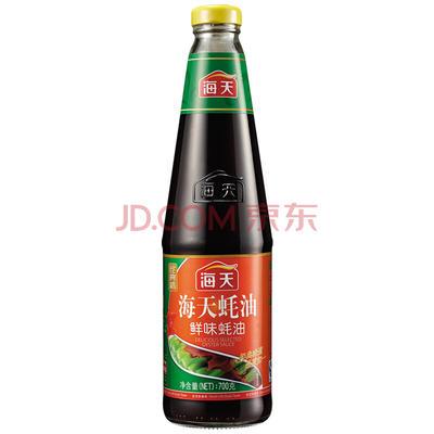 海天 鲜味蚝油 调料调味料(火锅蘸料烧烤配料)700g *5