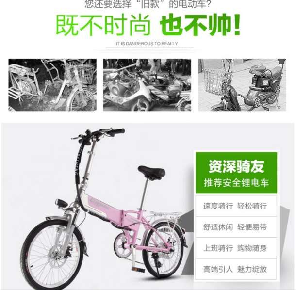00 哥得圣电动自行车成人轻便携迷你可折叠锂电池电动滑板车48v电瓶车