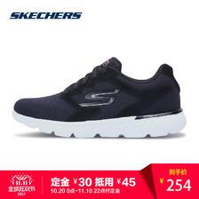 双11预售: Skechers 斯凯奇 14799 女士休闲鞋 254元包邮(30元定金,双11付尾款