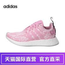 adidas 阿迪达斯 三叶草 NMD R2 BY9315 女款运动休闲鞋 849元包邮(100元定金,双1