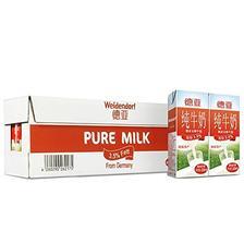 ¥79 德国进口 Weidendorf 德亚 全脂牛奶200ml*30盒