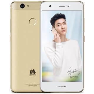 华为(HUAWEI) nova 智能手机1299元