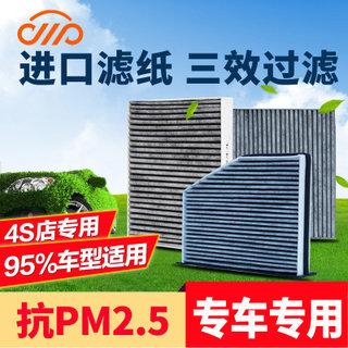 卡卡买 汽车空调滤芯原厂pm2.5  券后包邮9.9元