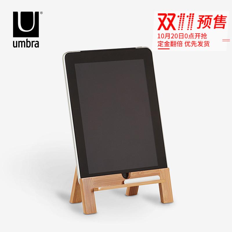 【预售】加拿大umbra平板支架手机电脑通用简约折叠懒人支架¥149
