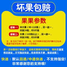 ¥20.5 四川蒲江绿心猕猴桃5斤包邮