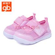 gb 好孩子 童鞋 网面学步鞋 *3件208元包邮'