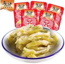 乌江 涪陵榨菜 15g*90袋 26.9元包邮