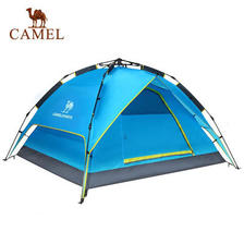 ¥149 Camel骆驼帐篷户外3-4人 全自动速开双层遮阳防雨 野外露营帐篷