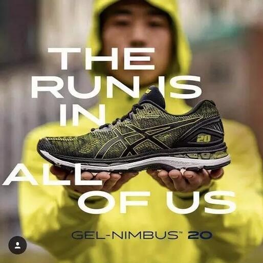 2018最帅跑鞋!Asics亚瑟士 GEL-Nimbus 20 男士顶级旗舰跑步鞋 10379日元约¥608(京东1290元) 买手党-买手聚集的地方