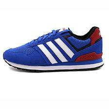 苏宁易购 Adidas阿迪达斯 男子复古板鞋214元包邮 已降210元