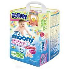 ¥59 Moony 裤型纸尿裤 爬爬裤 M58片 5-9kg