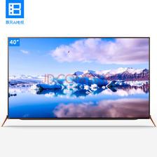 暴风TV 超体电视 40英寸 X战警版 智能液晶电视1499元