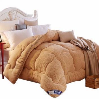 芙雪家纺 羊羔绒被(200*230cm/7斤)