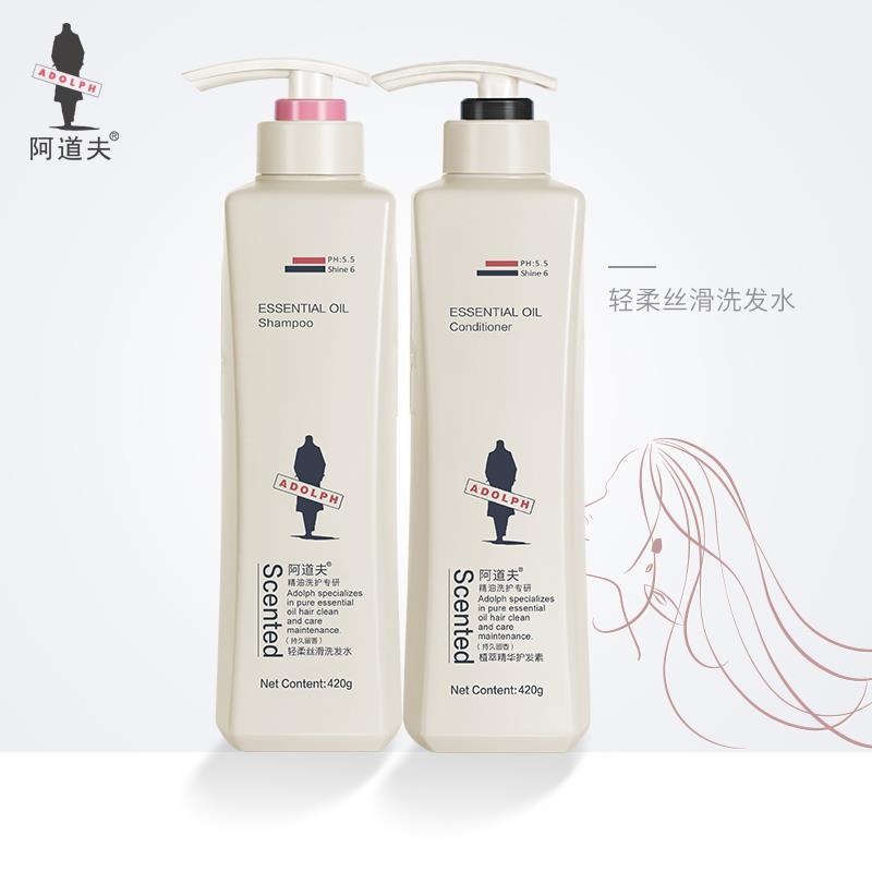 双11预售# 阿道夫 轻柔滋润留香洗护发套装 35元(定金10+尾款25)