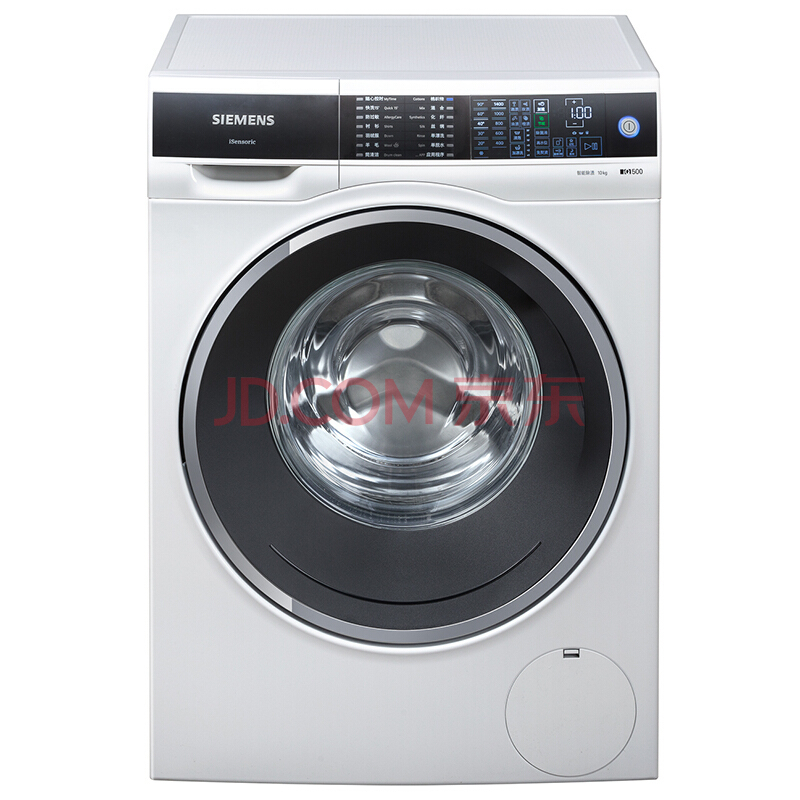 SIEMENS 西门子 IQ500系列 XQG100-WM14U561HW 滚筒洗衣机 10kg 包邮(5288-600)4688元