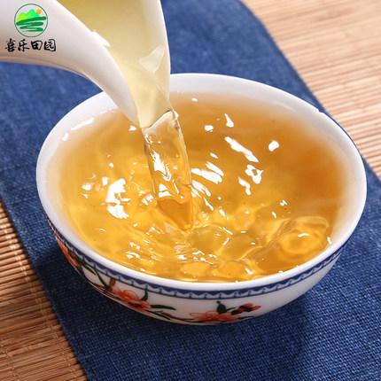 喜乐田园 丁香茶50g 送企鹅杯 ¥9