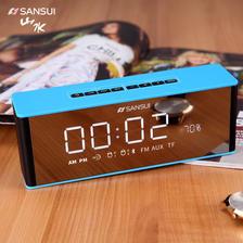 Sansui/山水 T20 蓝牙HIFI音箱 98元包邮
