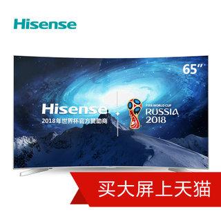 双12预告:Hisense/海信 LED65EC780UC 65吋4K曲面智能网络平板液晶电视机707199.00元
