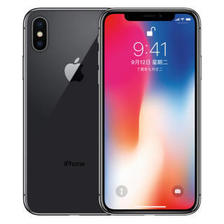苹果(Apple) iPhone X 4G手机 全网通 移动电信联通 全面屏 深空灰色 全网通64G