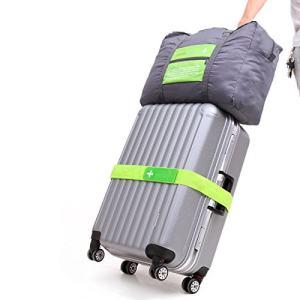 Naphele 奈菲乐 可折叠便携行李箱挂袋 三个装 45元包邮(下单立减)