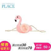 ¥59 绮童堡 儿童火烈鸟斜挎包
