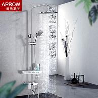 Arrow 箭牌卫浴 淋浴花洒套装 AEHHS032T-Z 券后349元包邮 可55元上门安装(京东549元)