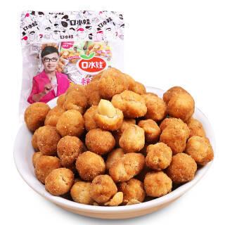 口水娃 坚果炒货 多味花生五香味290g/袋 *8件 53.2元(合6.65元/件)
