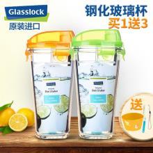 19.9元包邮(49.9-30)Glasslock 三光云彩 450ml钢化玻璃运动水壶RC918 四色可选 天猫好价 京东54元