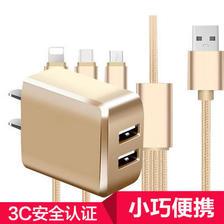 ¥29.9 蛇蝎龙双USB充电头+三合一数据线苹果安卓type-c手机充电线一拖三多头