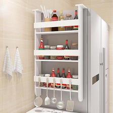 ¥32 哈骆顿冰箱侧壁挂架多功能厨房置物架家用收纳置物架(白色)团购_价格_