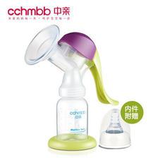 中亲手动吸乳器吸力大DP23颜色随机发 *3件 137元(合45.67元/件)
