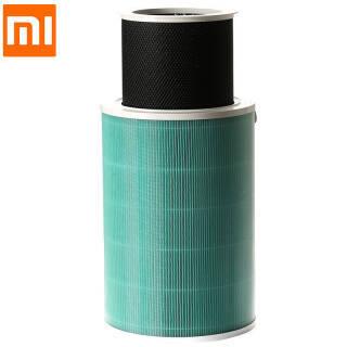 139元 小米(MI) 空气净化器pro/1代/2代/2s滤芯