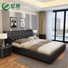 忆斧至家 真皮靠包床 单床 1.8米 ¥1360