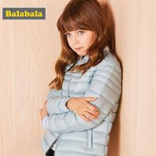 双11预售: Balabala 巴拉巴拉 大童轻薄短款羽绒服 149元包邮(定金20元,11.11