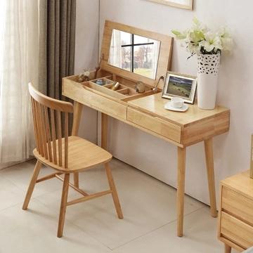 夏树 ZT03 北欧折叠梳妆台 单桌 ¥999