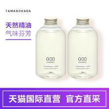 20日0点预售: TAMANOHADA 玉之肌 无硅油沐浴露 540ml*2瓶 149元包邮包税(定金20