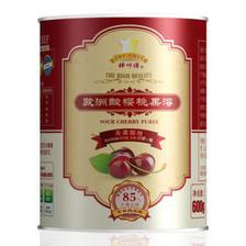 棒师傅欧洲酸樱桃果溶 水果果酱 蛋糕夹心慕斯夹层烘焙原料600g *5件 99元(