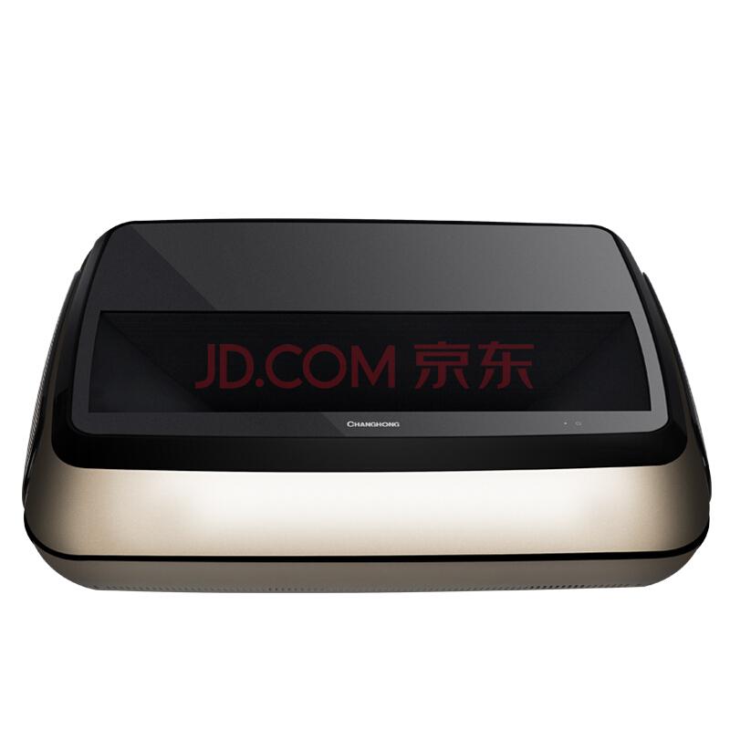 长虹(CHANGHONG)X3F单机 家用投影机 投影仪 激光电视 1080P全高清)¥11499