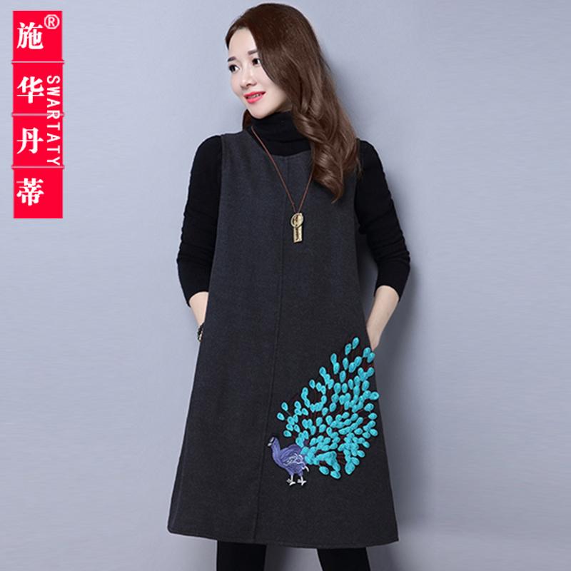 ¥89 2017秋冬天新款韩版时尚毛呢