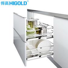 悍高(HIGOLD) 黑钻系列 304不锈钢调味料拉篮 ¥524