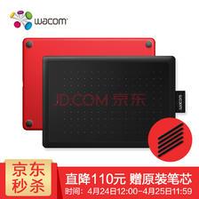 ¥489 Wacom 数位板手绘版 手写板 绘画板 绘图板 CTL-672 红黑色