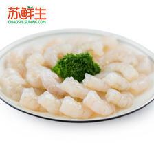 ¥16.5 苏鲜生 原膳南美白虾仁(中) 250g