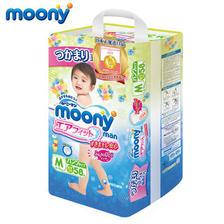 ¥54.5 Moony 日本原装进口尤妮佳婴儿尿不湿M58片