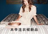 折合551.2元 ATELIERR女士开司米羊绒针织衫|LaRedoute中文官网
