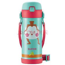 苏泊尔supor贝乐儿童保温杯运动水壶304不锈钢宝宝水杯户外水杯子真空保冷